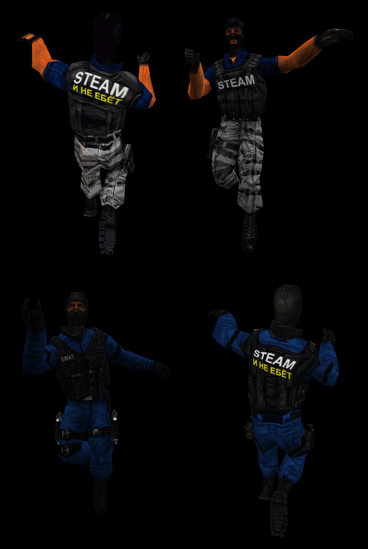 Скачать модели игроков [steam] (gign & terror) для cs 1. 6.